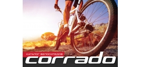 Catalog Corrado