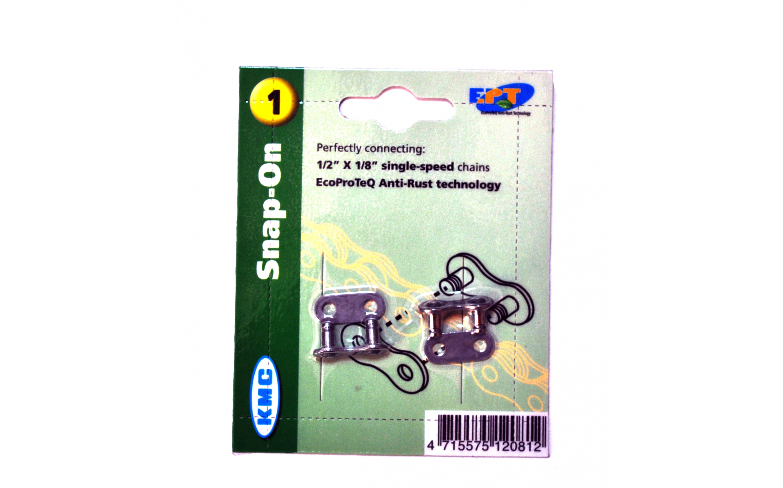 Chain connector KMC Z410ASO-EPT, 1