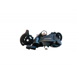 Back switch 8SCR-RD260, black