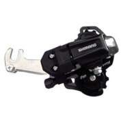Перемикач Shimano задн. Tourney RD-TY200 6/7 швидкостей на гак (riverd adapter)