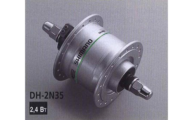 Втулка передня Shimano DH-2Т35 динамо 6V2,4W, сріб., , Hubs.
