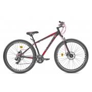 "Велосипед Ardis MTB 29 AL ""Brave"""